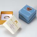 UJF-3042 GiftBox